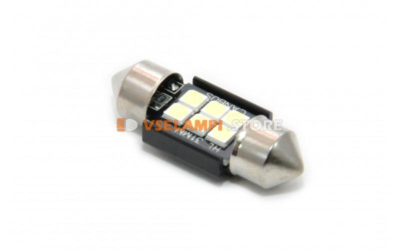 Светодиод 12-24v T11x31 AC 6SMD 3030 AC обманка белый