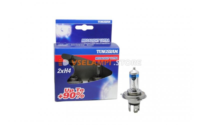 Галогенные лампы General Electric Megalight Ultra +90% света комплект 2шт.