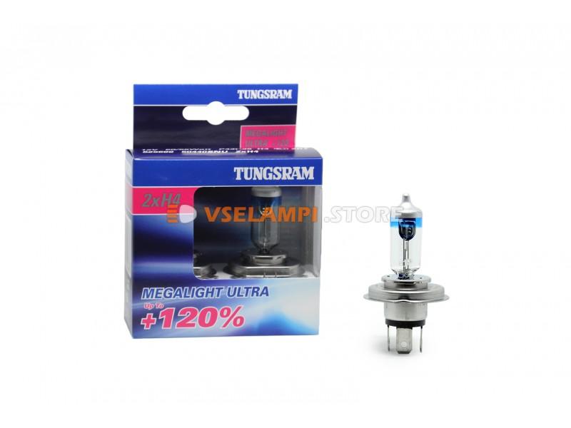 Галогенные лампы General Electric Megalight Ultra +120% света комплект 2шт. - цоколь HB4