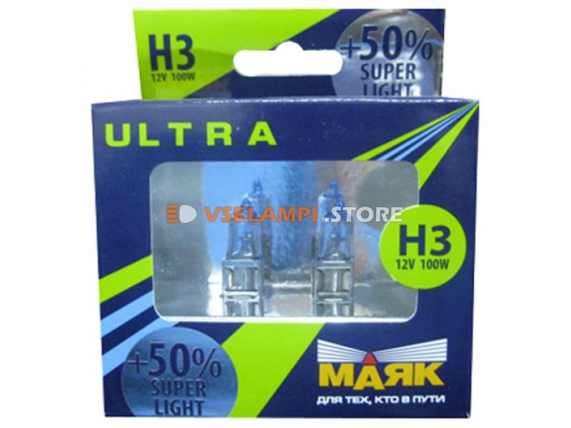 Галогенные лампы Маяк УЛЬТРА Super Light +50% комплект 2шт. - цоколь H3 100