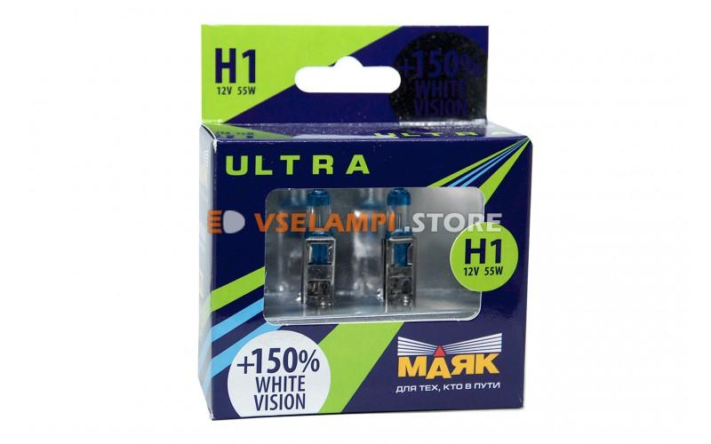 Галогенные лампы Маяк УЛЬТРА White Vision +150% комплект 2шт.