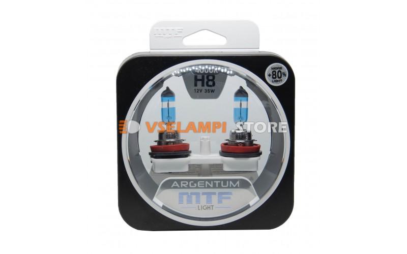 Галогенные лампы MTF - Argentum +80% комплект 2шт. - цоколь H8
