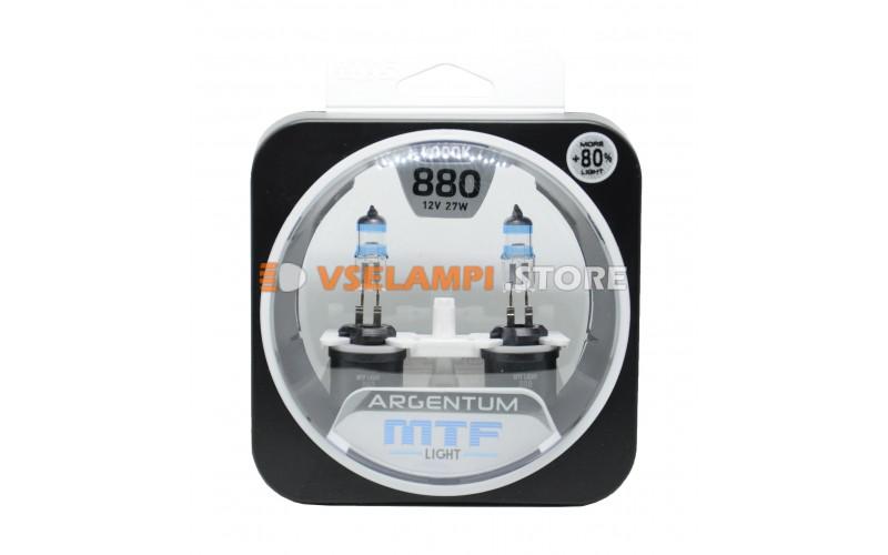 Галогенные лампы MTF - Argentum +80% комплект 2шт. - цоколь H27/1