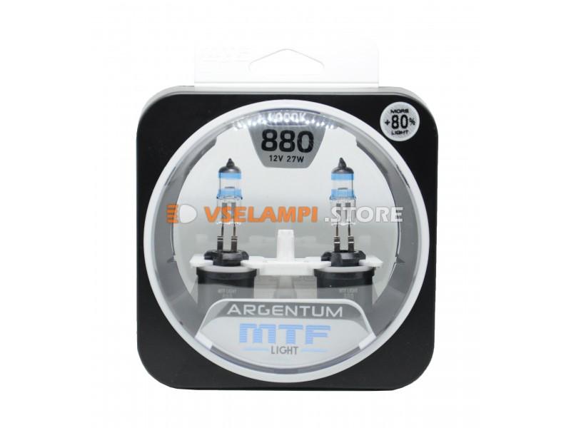 Галогенные лампы MTF - Argentum +80%, 4000K, комплект 2шт. - цоколь H4