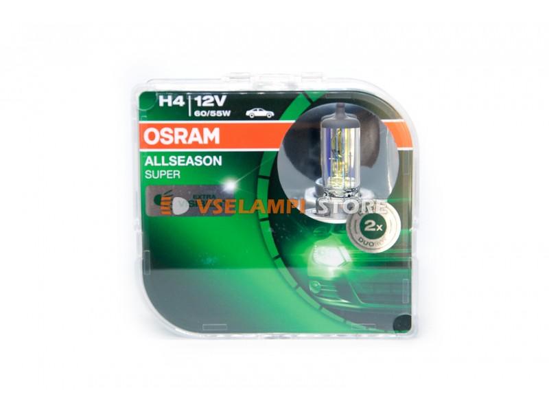 Комплект галогеновых авто-ламп OSRAM ALLSEASON SUPER +30% - EURO BOX, 12v, 60/55w, цвет желтый, 2шт. - цоколь H4