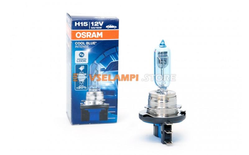 Галогенные лампы OSRAM COOL BLUE INTENSE блистер 1шт.