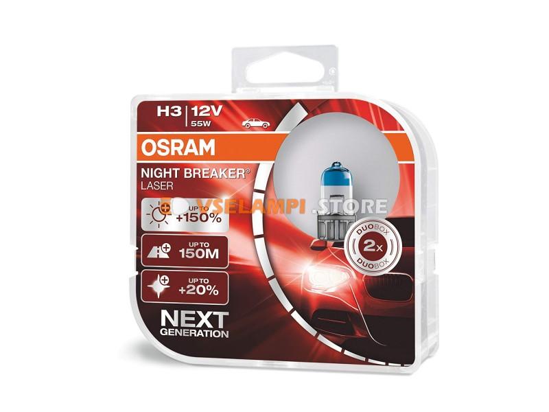 Галогенные лампы OSRAM NIGHT BREAKER LASER +150% света комплект 2шт. - цоколь HB3