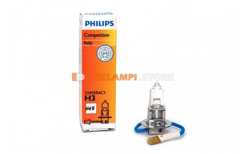 Галогенная лампа PHILIPS - Premium - цоколь H3 100