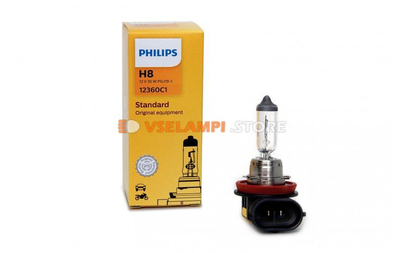 Галогенная лампа PHILIPS - Premium - цоколь H8