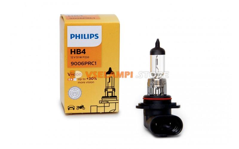 Галогенная лампа PHILIPS - Premium - цоколь HB4