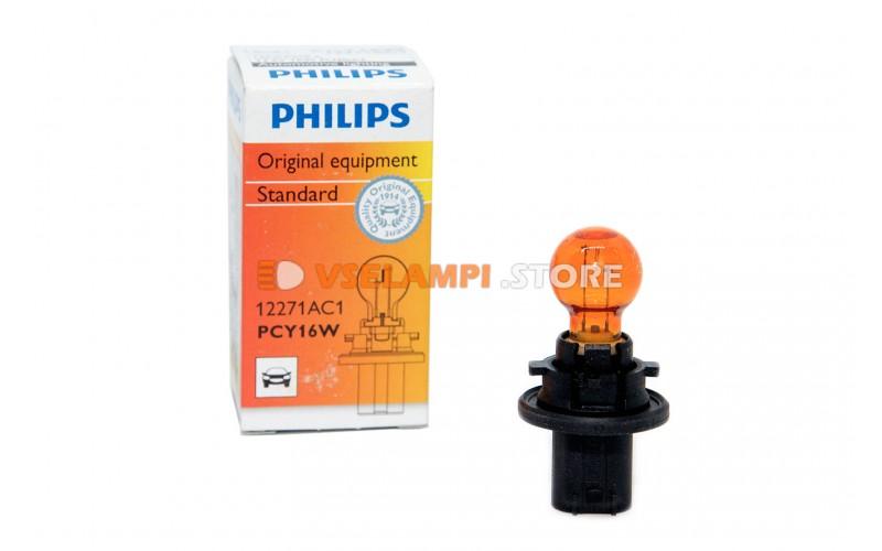 Галогенная лампа PHILIPS - Premium - цоколь PCY16W