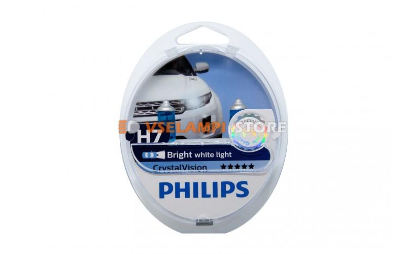 Галогенные лампы Philips Cristal Vision комплект 2шт. - цоколь H7