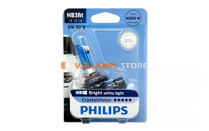 Галогенные лампы Philips Cristal Vision комплект 2шт. - цоколь HB3