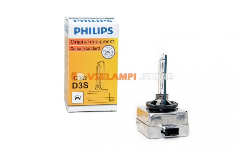 Ксеноновая лампа PHILIPS 4300К Китай ( аналог ) - цоколь D3S