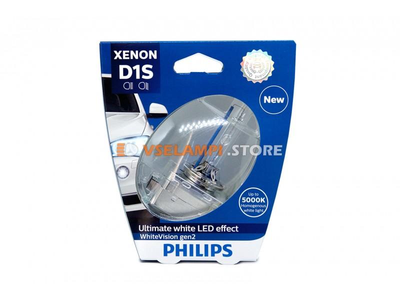Ксеноновая лампа PHILIPS WhiteVision - цоколь D2R