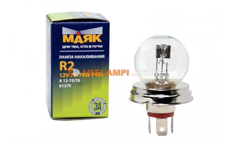 Галогенная лампа Маяк Standart - цоколь R2
