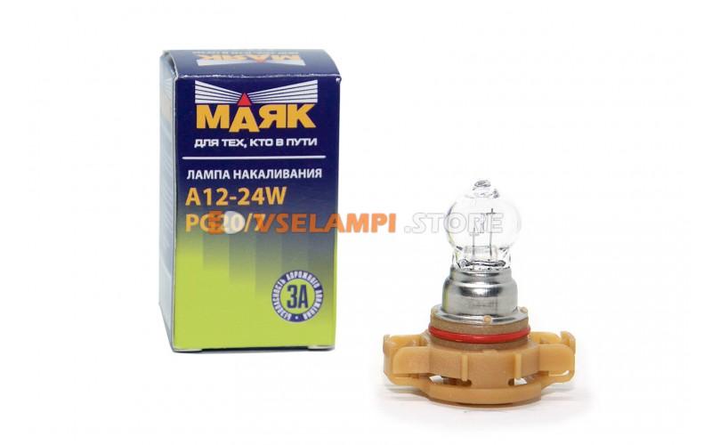 Галогенная лампа Маяк Standart - цоколь PSX24W