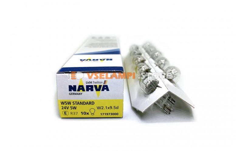 Лампа накаливания 1-контактная б/ц Narva W5W (W2.1x9.5d), 24v, 5w, цвет желтый, 1шт - 17197