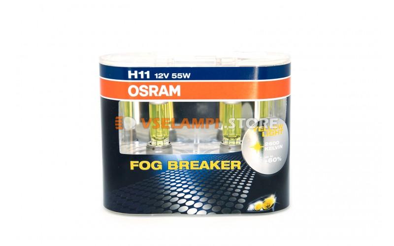 Галогенные лампы OSRAM FOG BREAKER +60% света EURO BOX комплект 2шт. - цоколь H11