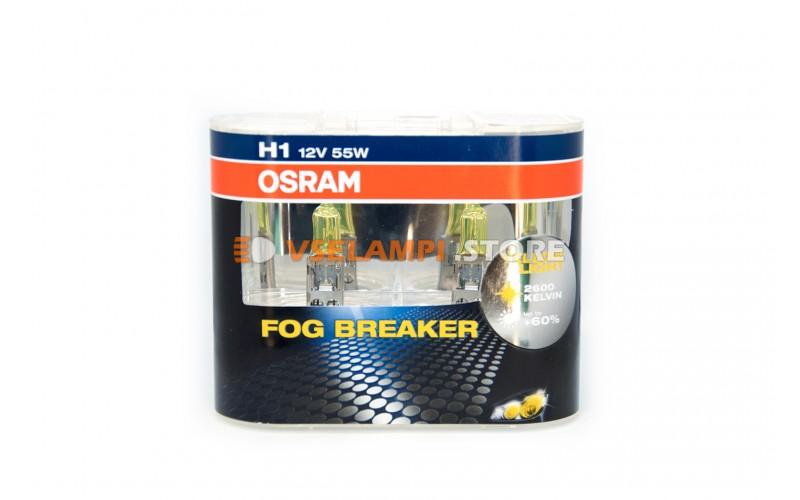 Галогенные лампы OSRAM FOG BREAKER +60% света EURO BOX комплект 2шт. - цоколь H1