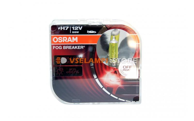 Галогенные лампы OSRAM FOG BREAKER +60% света EURO BOX комплект 2шт. - цоколь H7