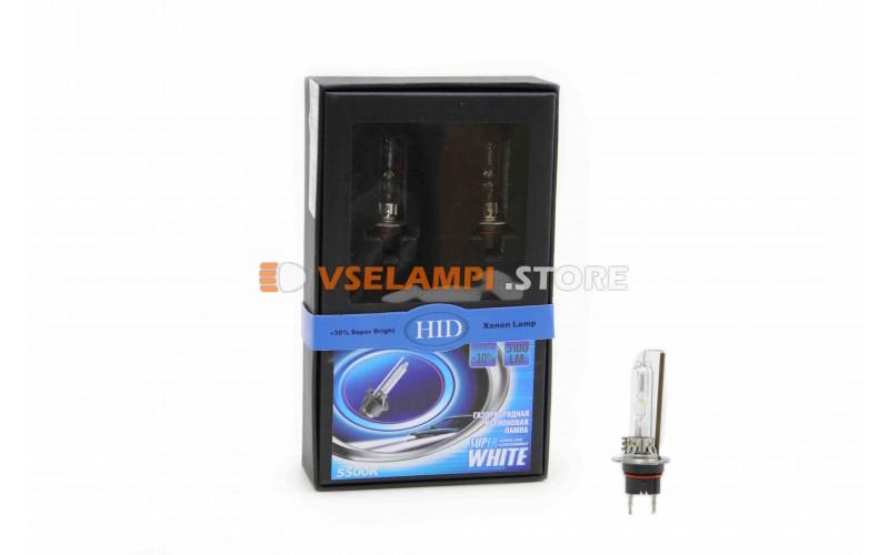 Ксеноновые не штатные лампы PROsvet X-power PREMIUM Xenon 5500K +50%, 2шт. - цоколь H3