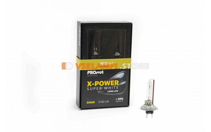 Ксеноновые не штатные лампы PROsvet X-power PREMIUM Xenon 5500K +50%, 2шт. - цоколь H7