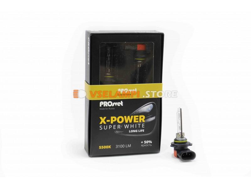 Ксеноновые не штатные лампы PROsvet X-power PREMIUM Xenon 5500K +50%, 2шт. - цоколь H1