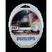 Галогенные лампы PHILIPS Vision Plus комплект 2шт.