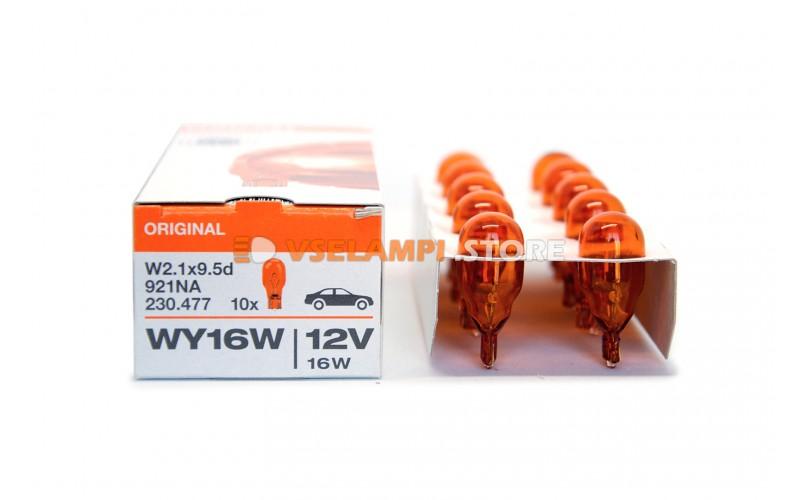 Авто-лампочка OSRAM WY16W 921NA 16W 12V W2.1x9.5D 5XFS10 оранж.