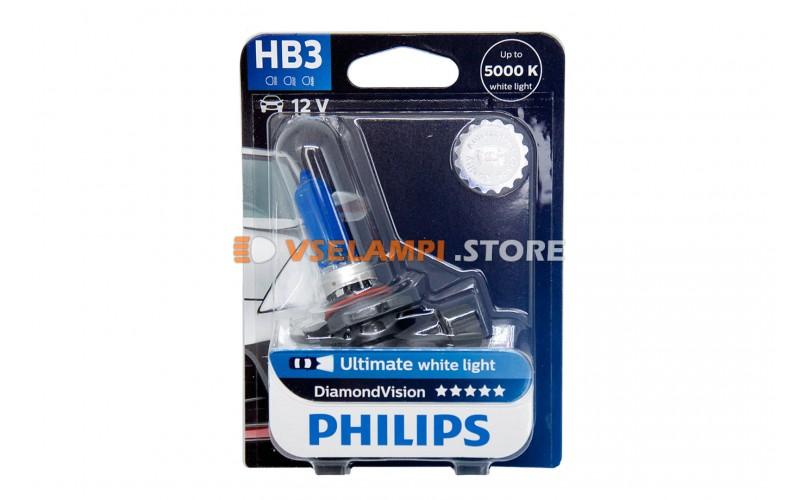 Галогенные лампы PHILIPS Diamond Vision комплект 2шт. - цоколь HB3