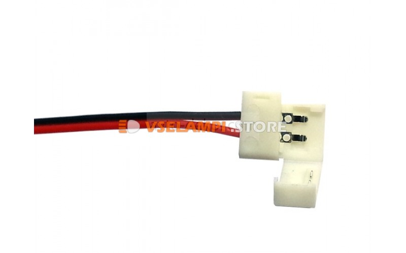 Провод-соединитель к диодным лентам узкая