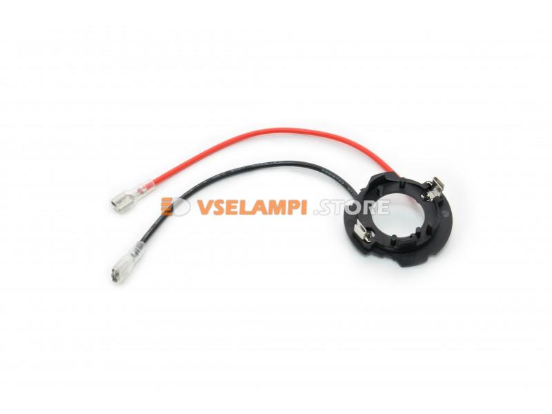 Адаптер к H7 светодиодной и ксеноновой авто-лампам