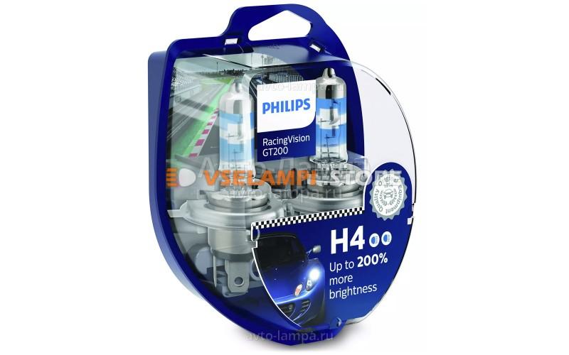 Галогенные лампы PHILIPS RacingVision GT200 +200% комплект 2шт.