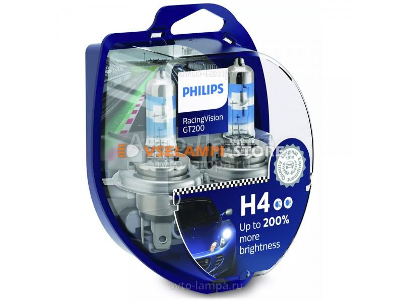 Галогенные лампы PHILIPS RacingVision GT200 +200% комплект 2шт. - цоколь H7