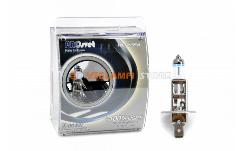 Галогенные лампы PROsvet X-power +100% комплект 2шт.