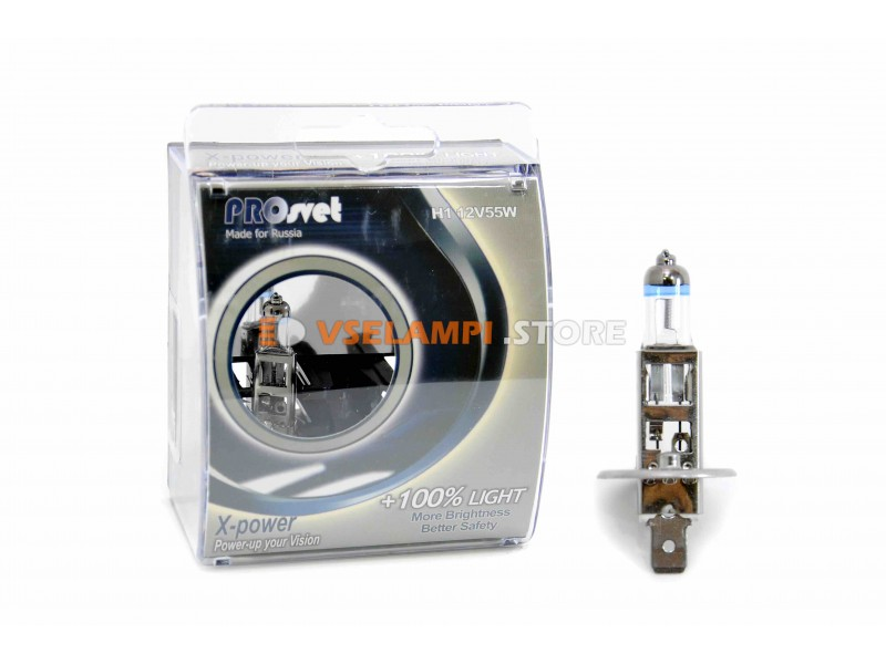 Галогенные лампы PROsvet X-power +100% комплект 2шт. - цоколь H7