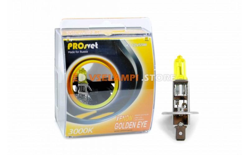 Галогенные лампы PROsvet Yellow комплект 2шт.