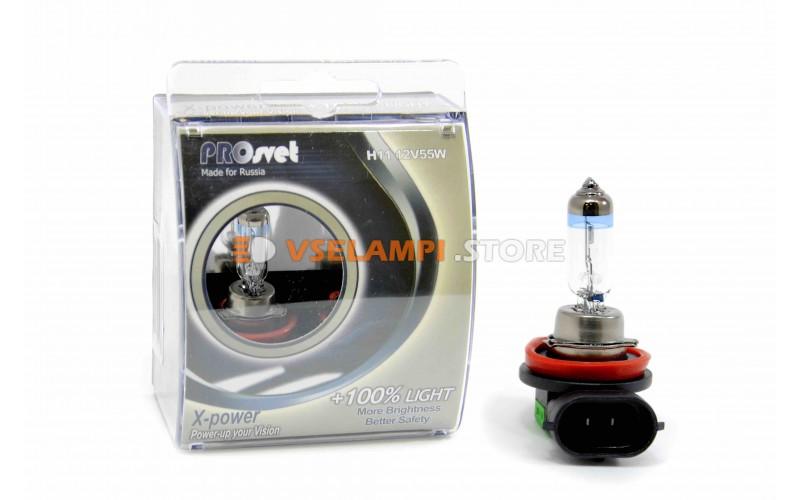 Галогенные лампы PROsvet X-power +100% комплект 2шт. - цоколь H11