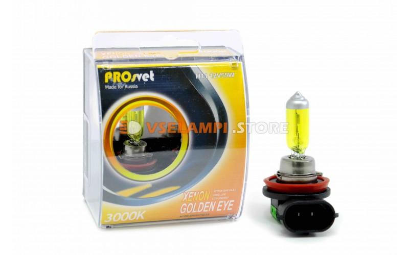 Галогенные лампы PROsvet Yellow комплект 2шт. - цоколь H11