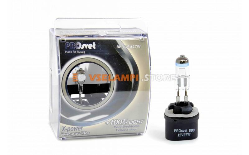 Галогенные лампы PROsvet X-power +100% комплект 2шт. - цоколь H27/1
