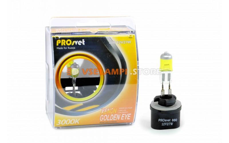 Галогенные лампы PROsvet Yellow комплект 2шт. - цоколь H27/1