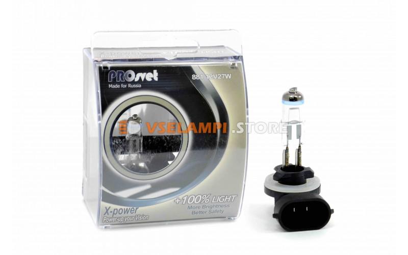 Галогенные лампы PROsvet X-power +100% комплект 2шт. - цоколь H27/2