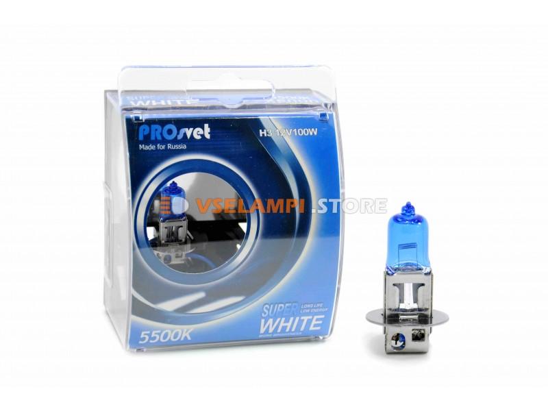 Галогенные лампы PROsvet SuperWhite комплект 2 шт. - цоколь M5 35/35