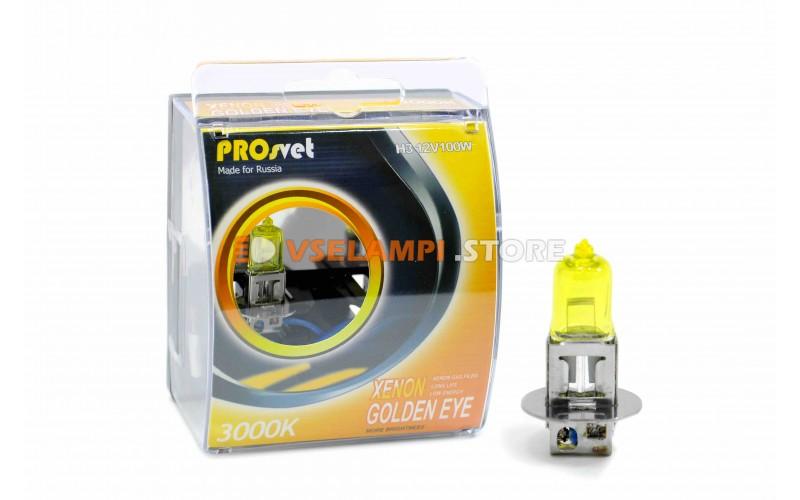 Галогенные лампы PROsvet Yellow комплект 2шт. - цоколь H3 100