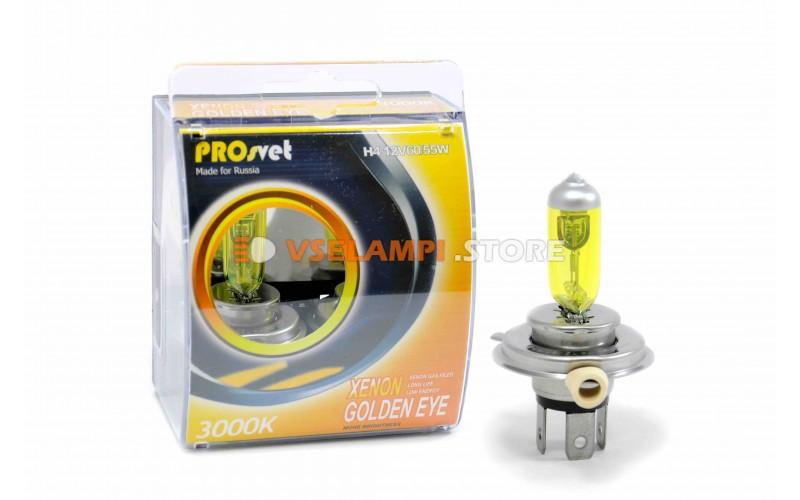 Галогенные лампы PROsvet Yellow комплект 2шт. - цоколь H4
