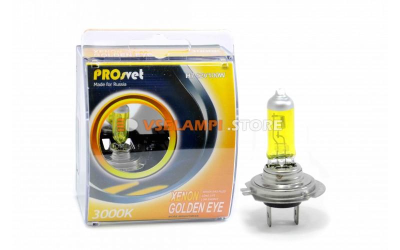 Галогенные лампы PROsvet Yellow комплект 2шт. - цоколь H7 100