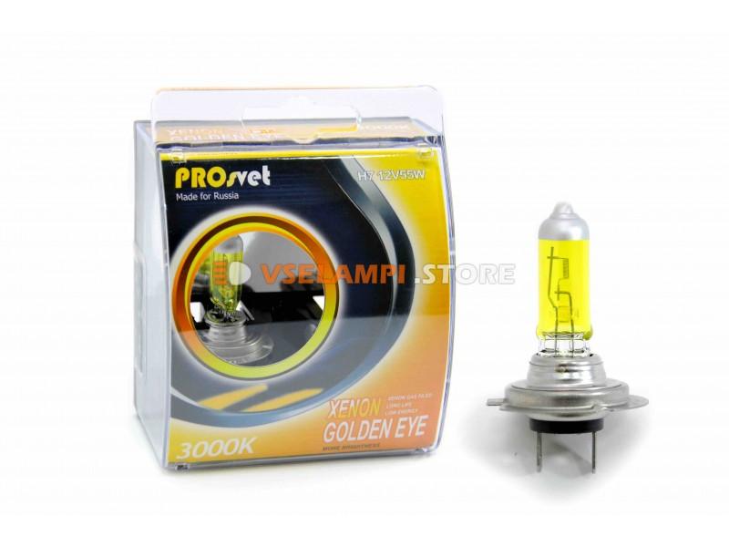 Галогенные лампы PROsvet Yellow комплект 2шт. - цоколь H1 100