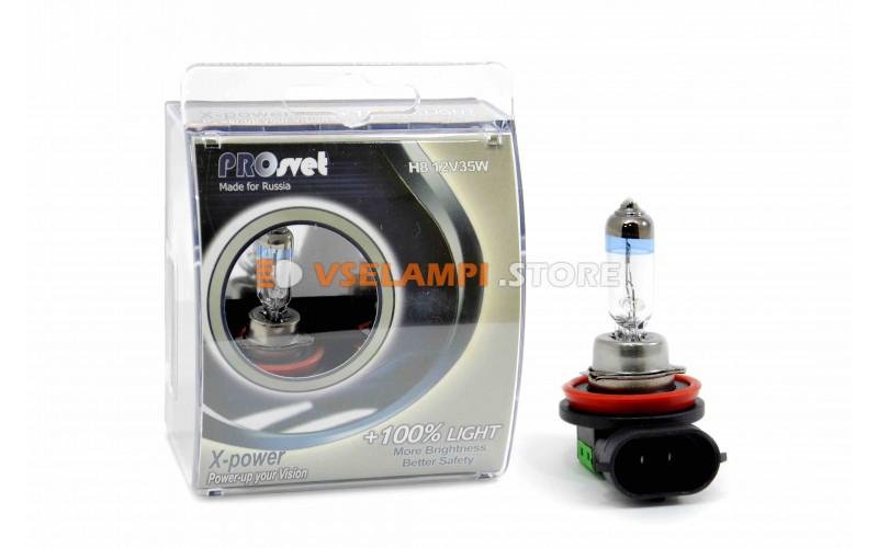 Галогенные лампы PROsvet X-power +100% комплект 2шт. - цоколь H8
