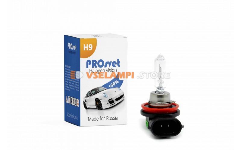 Галогенная лампа PROsvet Clear - цоколь H9